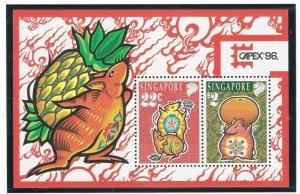 Singapore 742d MNH 1996 Year of the Rat S/S (ap6900)