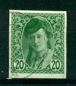 Bosnia & Herzegovina 1913 #P4 U SCV(2020)=$3.75