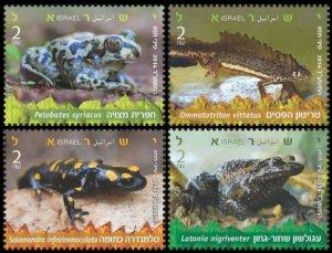 2014 Israel 2423-2426 Amphibians in Israel