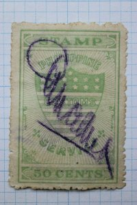 Philippine US Customs Service Stamp fee 50c cents W-827 used Revenue thin fault