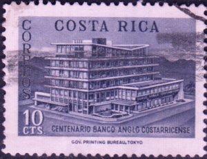 Costa Rica  #226 Used