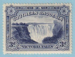 SOUTHERN RHODESIA 32  MINT HINGED OG * NO FAULTS EXTRA FINE!