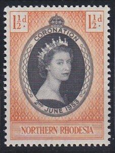Northern Rhodesia 60 MNH (1953)