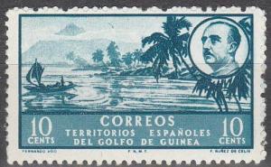 Spanish Guinea #307  MNH F-VF (SU5356)