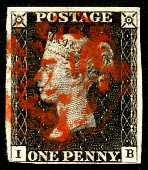 Penny Black (IB) Plate 3 Fine Four Margins