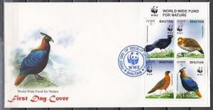 Bhutan, Scott cat. 1398 A-D. W.W.F. issue. Pheasants shown. First day cover. *