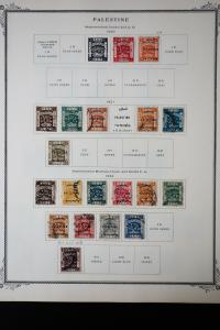 Palestine Stamp Collection