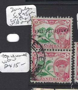 ZANZIBAR  (PP2909B)  JAMHURI OVPT  10C PR TOP INV OVPT, BOTTOM MISSING  VFU