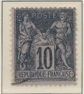 France Stamp Scott #106, Used - Free U.S. Shipping, Free Worldwide Shipping O...