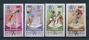 [55373] Cameroun Cameroon 1984 Olympic games Volleyball Handball Cycling MNH