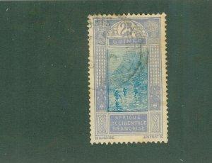 REP OF GUINEE 77 MH BIN$ 1.60