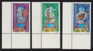 Somalia Arab Musical Instruments 3v Corners 1997 MNH MI#632-634 CV?9.-