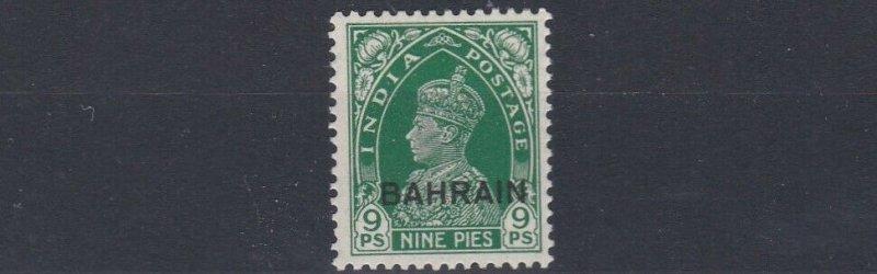 BAHRAIN  1938 - 41  S G 22  9P   GREEN    MH