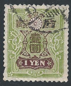 Japan #145 1y Coat of Arms