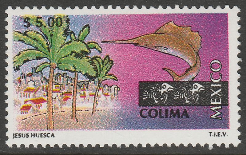 MEXICO 1976 $5.00 Tourism Colima, resort, fishing. Mint, Never Hinged F-VF.