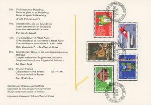 Switzerland 694-8 PTT Presentation Booklet FDC cancel (002743 131)