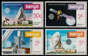 ✔ KENYA 1981 - SPACE & SATELITES GOOD SET - MI. 183/186 ** MNH [AFKN183]