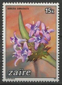 Zaire 1984; Sc. # 1147; **/MNH Single Stamp