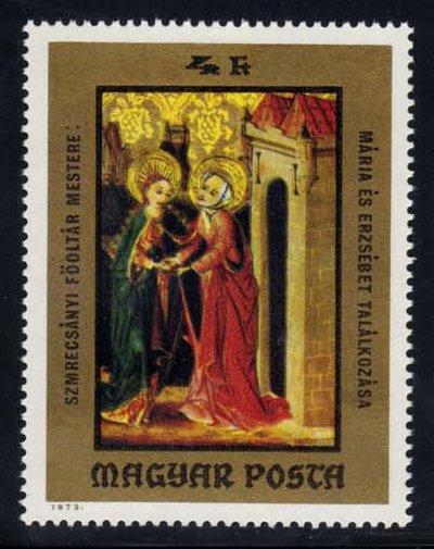 Hungary #2255 Visitation of Mary, MNH (0.60)