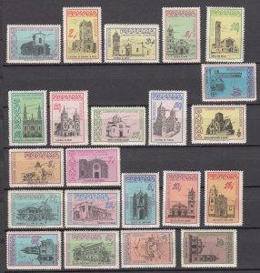 J27644 1960-4 & 1962-4 panama sets, mnh #,441-441j, c256-265 mh buildings