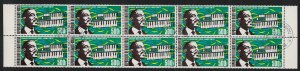 Upper Volta Famous Musician Jimmy Smith strip of 10v 1972 CTO SG#367