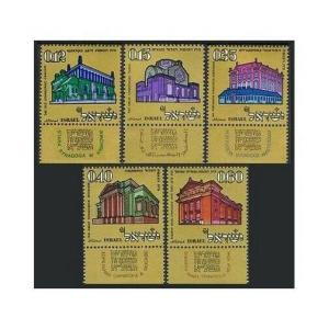 Israel 425-429/tab,MNH.Michel 480-484. New Year 5731.Historic synagogues.