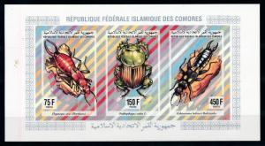 [75591] Comores 1994 Insects Beetle Imperf. Souvenir Sheet MNH