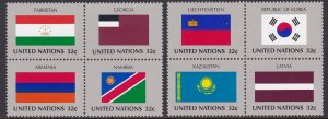 690-97 United Nations 1997 Flags Blocks MNH