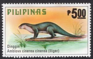 PHILIPPINES SCOTT 1407