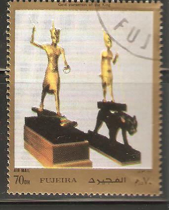 Fujeira 70 DH Air Mail - Gold Statuettes of the King