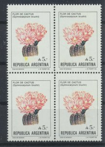 [I585] Argentina 1987 flowers good bloc of 4 stamps very fine MNH