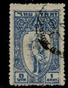 Thailand # 274, Used. CV $ 12.00.