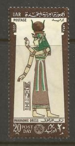 EGYPT  728  MINT HINGED,  PHARAONIC DRESS