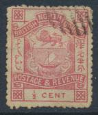 North Borneo  SG 36b Rose  Used   please see scans & details
