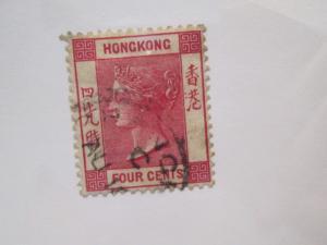 Hong Kong #39 used
