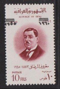 Iraq Sc#260 MNH