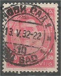 YUGOSLAVIA, 1931, used 1.50d, Alexander, With Imprint, Scott 67