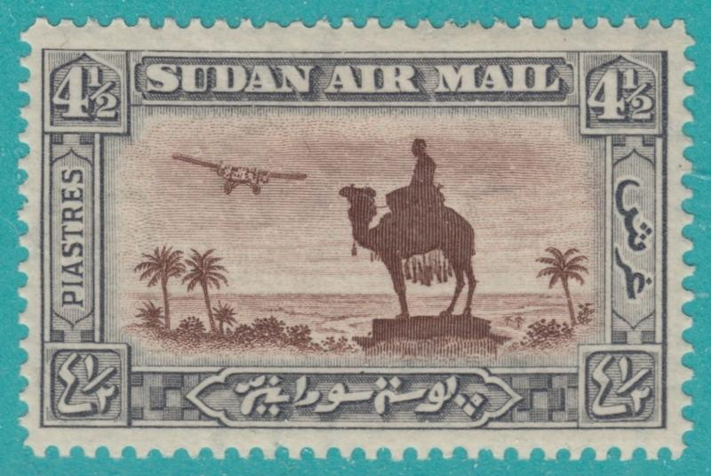 SOUTH SUDAN C12  AIRMAIL PERF 14  MINT HINGED OG  *  NO FAULTS EXTRA FINE !