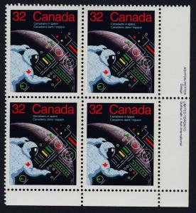 Canada 1046 BR Plate Block MNH Canadians in Space