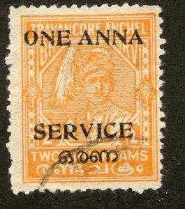 India- Feudatory States, Travancore-Cochin, Scott #4, Used