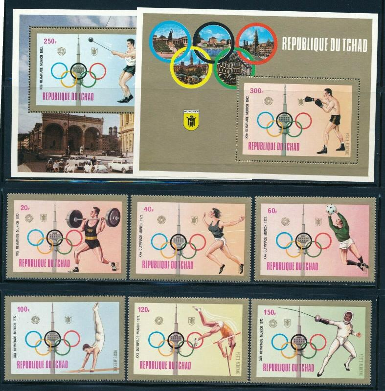 Chad - Munich Olympic Games MNH Set #268-70 (1972)