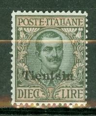 Italy China Tientsin  14 mint CV $310