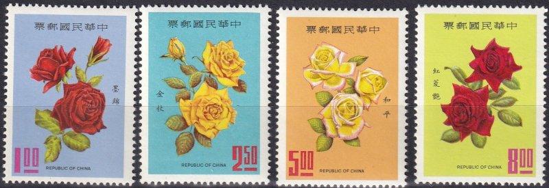 China #1628-31 MNH CV $14.25 (Z1264)