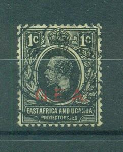 East Africa & Uganda Protect. sc# 40 (2) used cat val $2.10