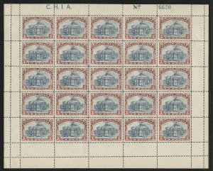 Mexico, Scott #649, 649a, 1 peso, National Theater, Sheet of 25, Mint, N.H.