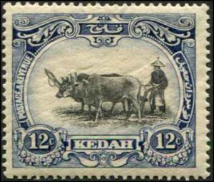 Malaya - Kedah SC# 34 SG# 58 Native Plowing 12c MH