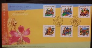 STAMP STATION PERTH Hong Kong # FDC HK Singapore Joint Issue 1999 VFU
