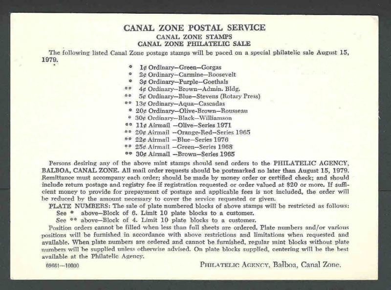 1979 Canal Zone Takes Off-Sale #105, 112, 113, 117, 138, 139, 152, 163 See Info