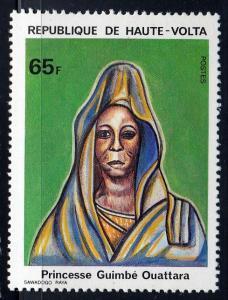 Burkina Faso #543 Princess Guinbe Ouattara MNH