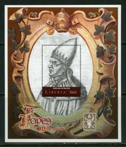 LIBERIA POPES OF THE MILLENNIUM  LEO VII  SOUVENIR SHEET MINT NH